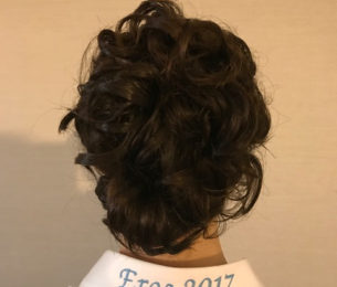 Perfectly Messy Curled Updo